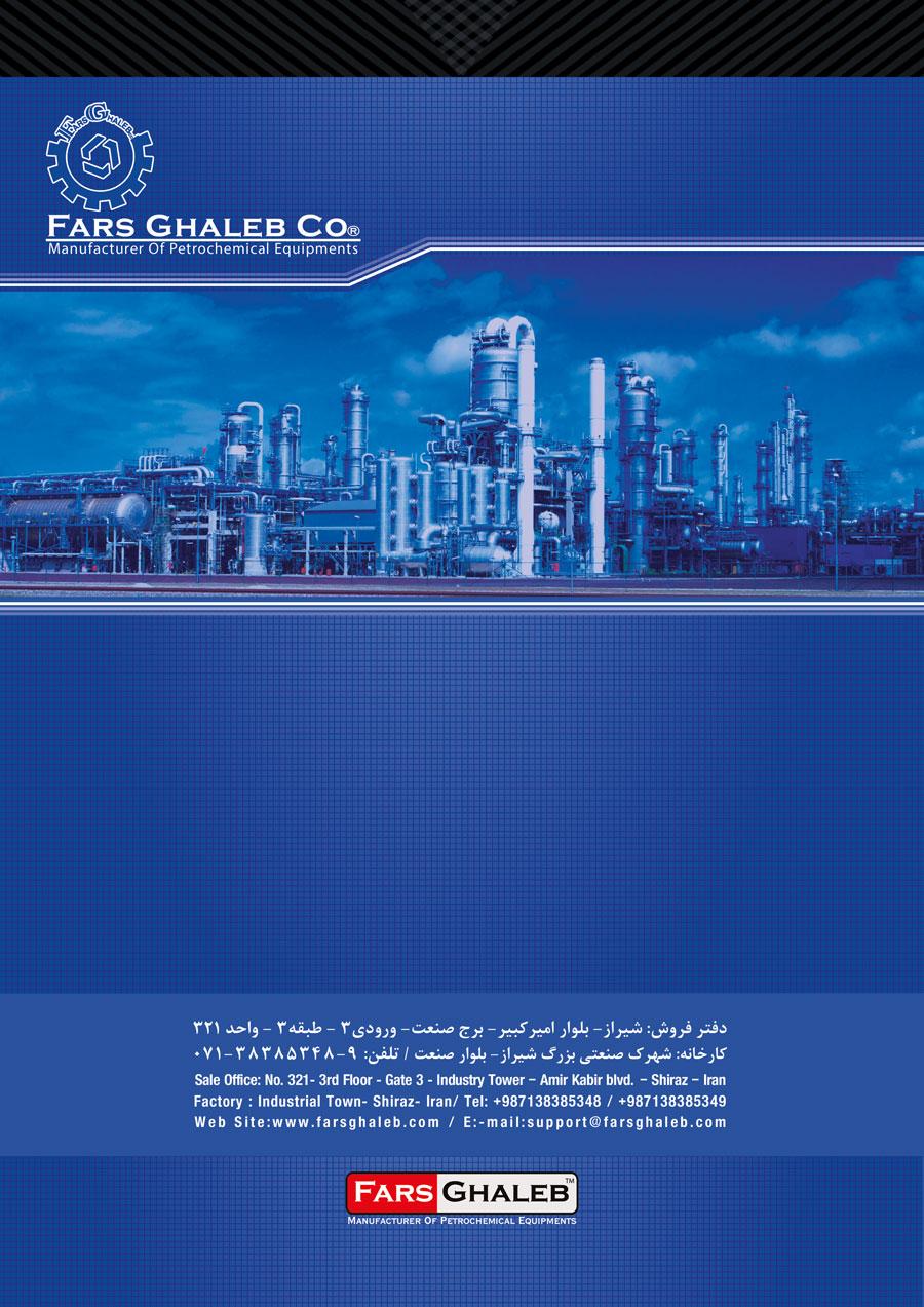 شرکت فارس قالب- تولید کننده ماشین آلات صنعتی و انواع تجهیزات صنایع نفت و گاز و پتروشیمی