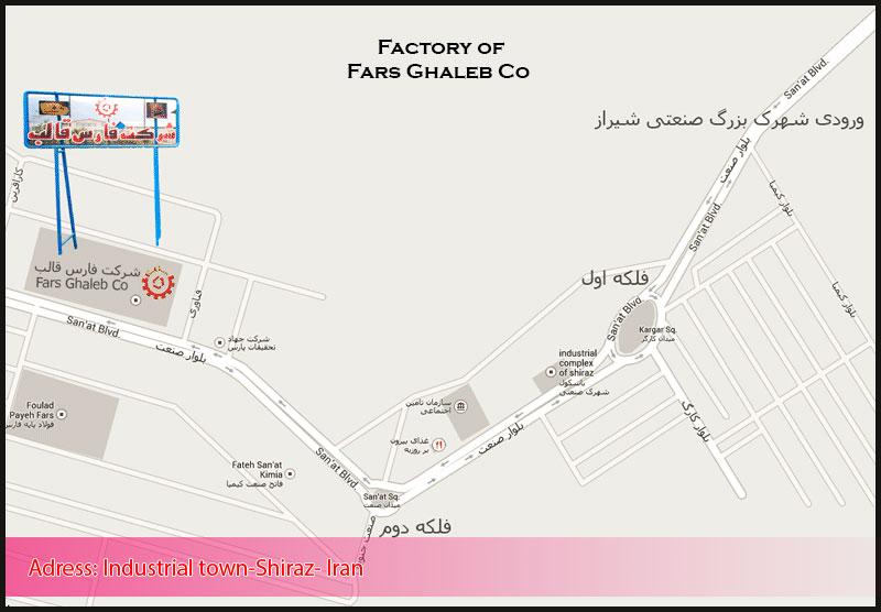 Fars-Ghaleb-Factory