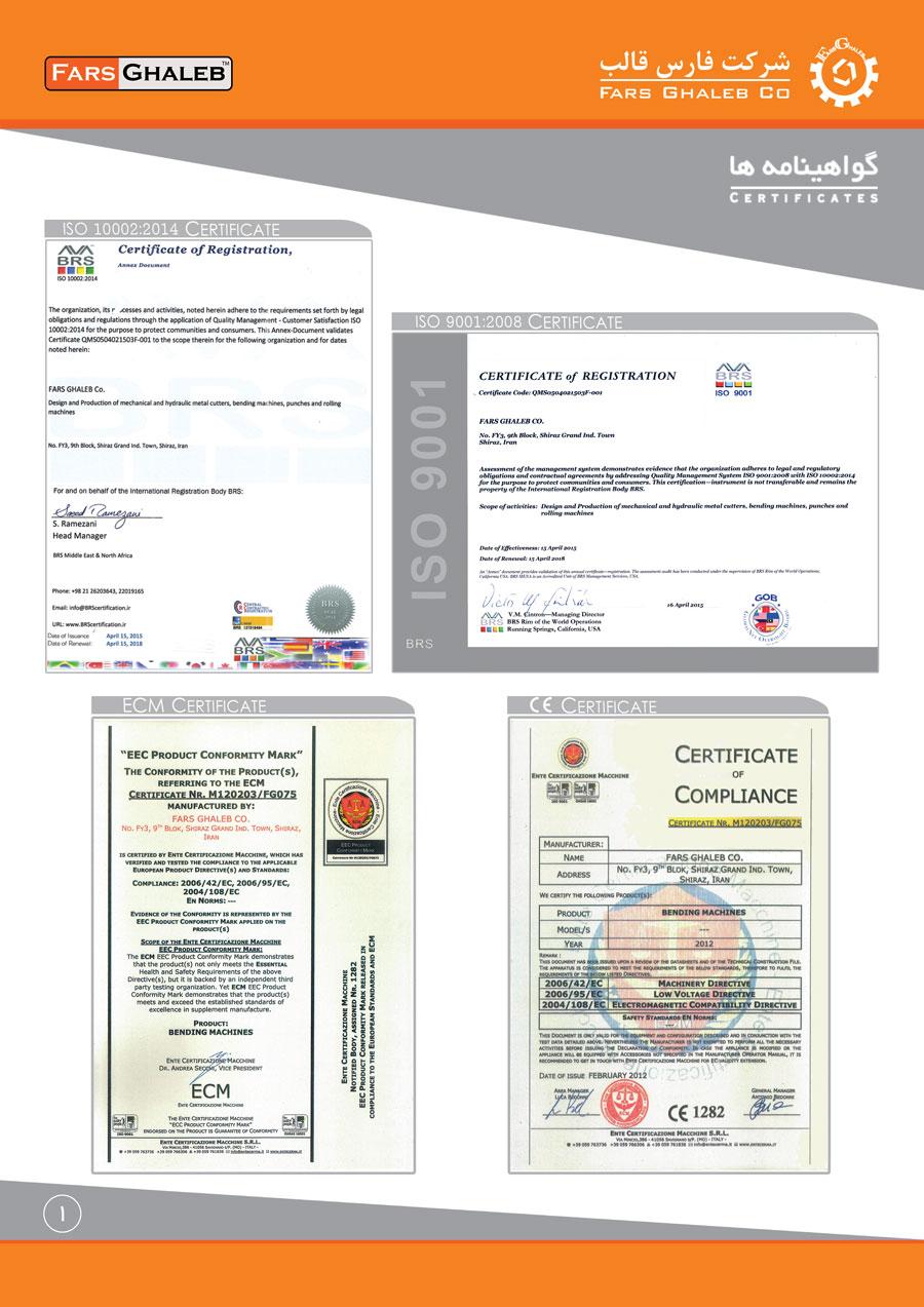 1-Certificates