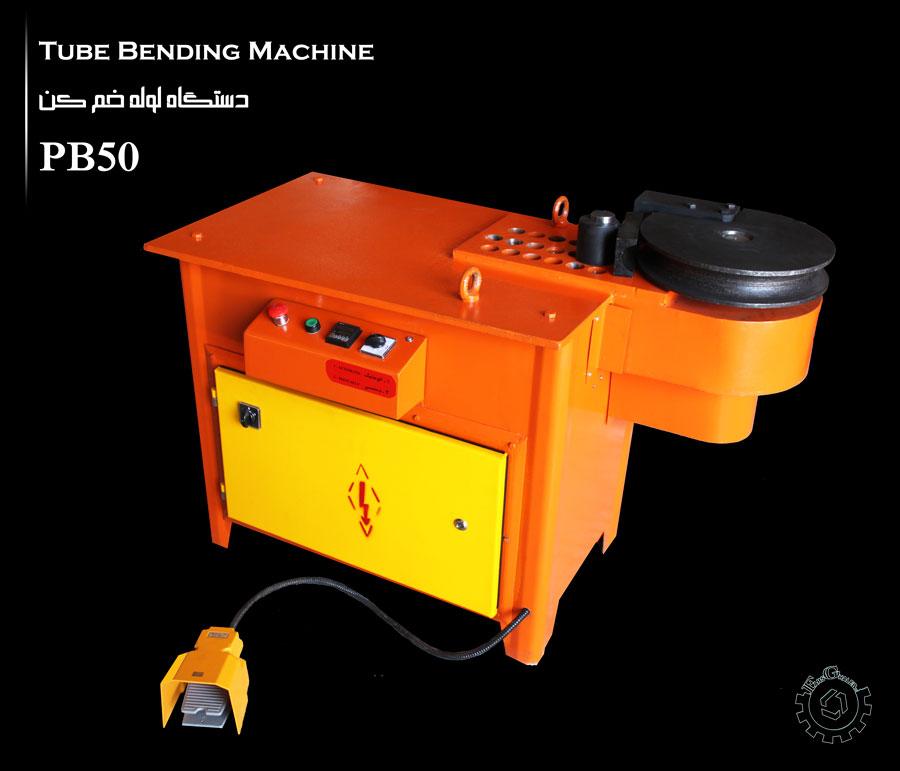Tube Bending Machine- PB50