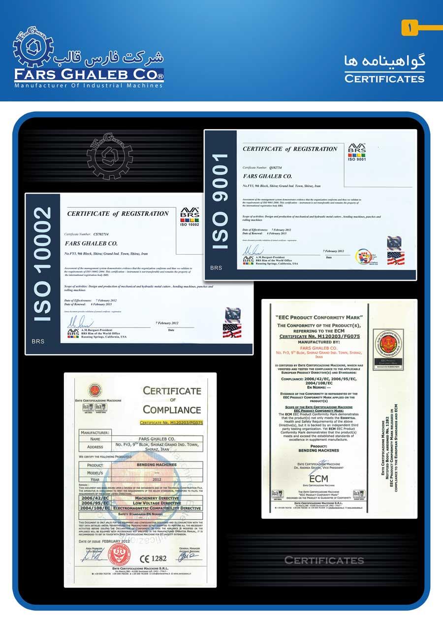 1-Certificate