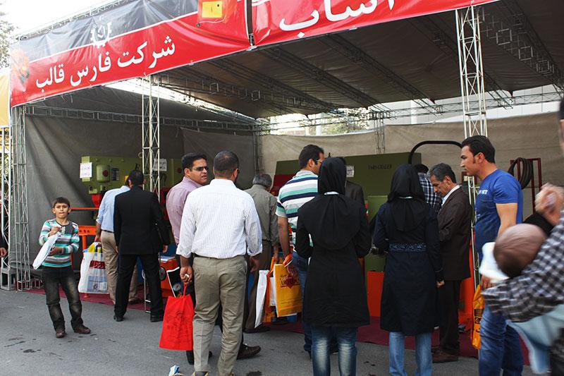 نمایشگاه صنعت تهران سال 1391